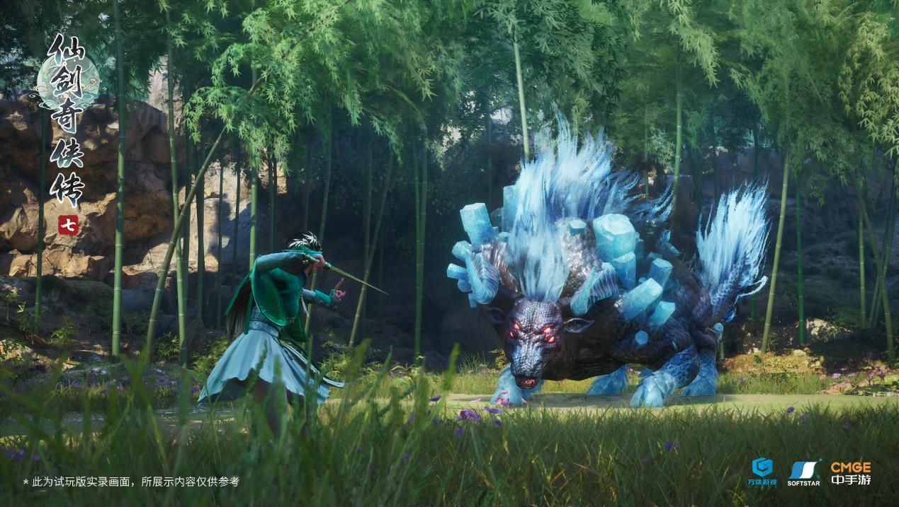 仙剑奇侠传7/Chinese Paladin 7(免预约试玩版)